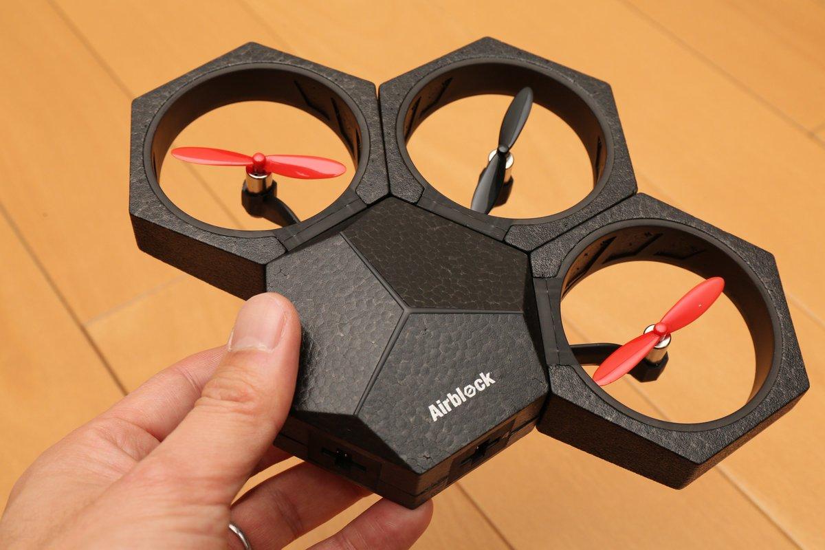 Assemble et programme un drone